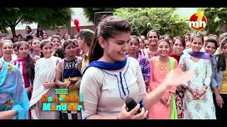 Canteeni Mandeer || Ravneet || Gopichand Arya Mahila College, Abohar || Latest Episode || MH One