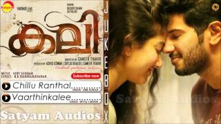Kali Malayalam Movie Songs | Official Audio Jukebox | Dulquer | Sai Pallavi