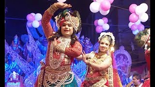 Latest Beautiful Radha Krishna Jhanki Dance 2018