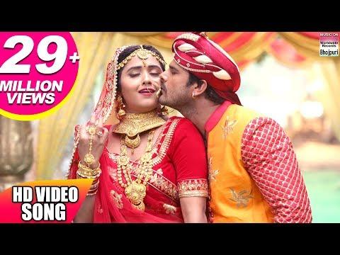 Xxx Mp4 Tohre Kaaranwa BALAM JI LOVE YOU Khesari Lal Yadav Kajal Raghwani Priyanka Singh HITSONG 2018 3gp Sex
