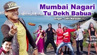 Ye Mumbai Nagari Hai Tu Dekh Babua [HD VIDEO] - Dream City Mumbai - Udit Narayan ft. Kalyanji Jana