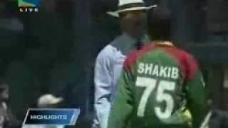Bangladesh vs. Kenya Cricket ODI-2 (Aug 06)