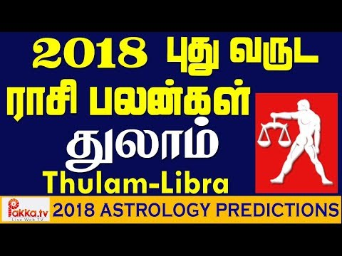 Xxx Mp4 Thulam Libra Yearly Astrology Horoscope 2018 New Year Rasi Palangal 2018 3gp Sex