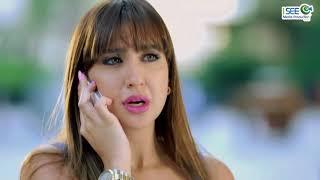 مسلسل دوائر حب الحلقة 1 الأولى    Dawaer Hob HD