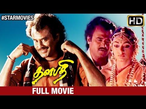 Xxx Mp4 Thalapathi Tamil Full Movie HD Rajinikanth Mammootty Mani Ratnam Star Movies 3gp Sex