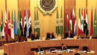 أهم ما جاء في البيان الختامي لجامعة الدول العربية