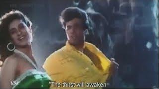 Aag Chahat Ki Lag Jayegi [ Himmatvar 1996 ]  Hitesh & Rubaina Khan