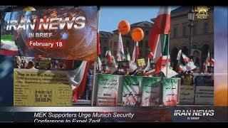 Iran news in brief, February 18, 2019