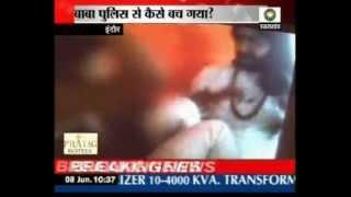 Meet rapist Baba Kamaldasji Maharaj: Part-2