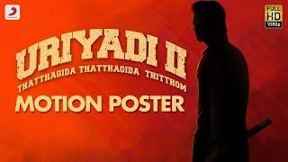 Uriyadi 2 - Motion Poster | Vijay Kumar | Suriya | Govind Vasantha