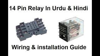 14 Pin Relay Wiring | Working | Base Wiring Diagram In Urdu & Hindi