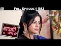 Download Video Thapki Pyar Ki - 17th February 2017 - थपकी प्यार की - Full Episode HD 3GP MP4 FLV