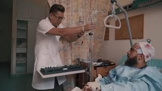 Tiwtiw avik doktor smati 2018