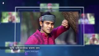 Purush Nirjaton Kazi Shuvo Lyrical Video Purush Nirjaton Bangla Super Hits Song