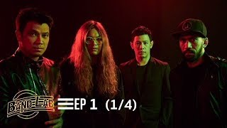 Band Lab   EP 1   Audition   1/4