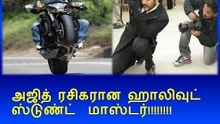 தல ஹாலிவுட் இணையான ஸ்டூண்ட் மாஸ்டர் |Thala Ajith Hollywood Stunt Master Ak 57 |Thala 57 Ak 57 update