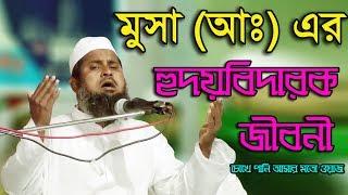 ওয়াজটি শুনুন দিলটা নরম করুন Maulana Jakaria Lahori Bangla New Waz 2017