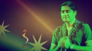 Zeek Afridi - Wa Laila Pa Lowaro Ghruno