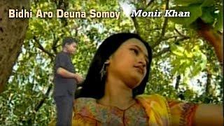 Monir Khan - Bidhi Aro Deuna Somoy | বিধি আরও দাওনা সময় | Music Video