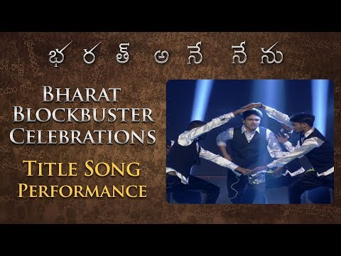 Title Song Dance Performance - Bharat Blockbuster Celebrations - Bharat Ane Nenu