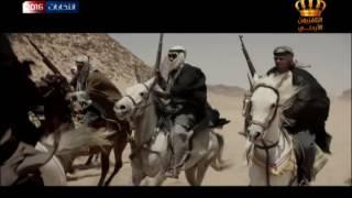 قريبا ... الفيلم الوثائقي التاريخي ... الثورة العربية الكبرى