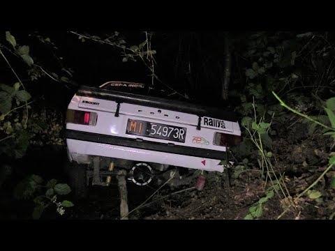 Xxx Mp4 8° Rally Della Lana Storico 2018 BEST OF POST CRASH HD 3gp Sex