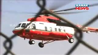 Odisha Ministers, Officials Misused Helicopter Meant For Anti-Maoist Missions: CAG