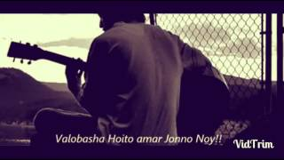 Valobasha Hoito amar Jonno Noy!!