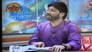 Manomoy Bhattacharyya amar swapan kinte pare