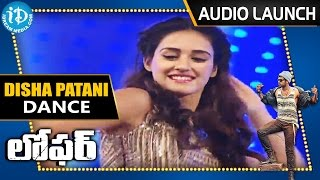 Actress Disha Patani Dance Performance - Loafer Movie Audio Launch - Varun Tej || Puri Jagannadh