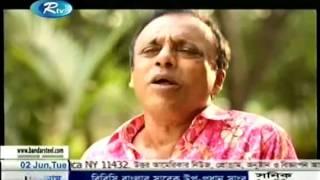 Bangla Natok Noashal Episode 190 ft Mir Sabbir,Rownok,Mohona,Ishana,ATM