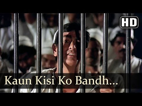 Xxx Mp4 Kaun Kisiko Bandh Saka Amitabh Bachchan Kaalia RD Burman Best Hindi Songs 3gp Sex