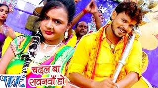 चढ़ल बा सवनवा हो - Bhola Ke Bashahwa - Pramod Premi - Bhojpuri Kanwar Songs 2016 new