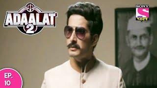 Adaalat 2 - अदालत २ - Episode 10 - 11th December, 2017