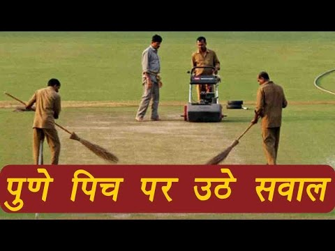 India vs Australia: Controversy arise over Pune pitch   वनइंडिया हिन्दी