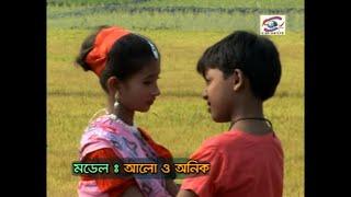 Moner Dukkho Koibo Kare | কিশরী কন্যা | পলি  | Bangla hot song