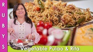 Vegetable Pulao aur Baingan ka Raita Recipe in Urdu Hindi - RKK