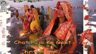 Bhojpuri Chhat Geet 2015 new    Bhorwe Me Nadiya Nahaila    Tripti Shakya