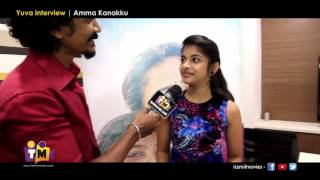 Yuva Interview | Amma Kanakku | iTamilMovies