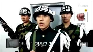 SNL 게임즈 GTA 군대1