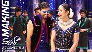 Winner Movie Making   Naa BC Centerlu Song Making   Sai Dharam Tej   Rakul Preet Singh   TFPC