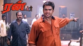 Run | Run Tamil full Movie Scenes | Madhavan Challenges Atul Kulkarni | Run Mass scene | Run Movie