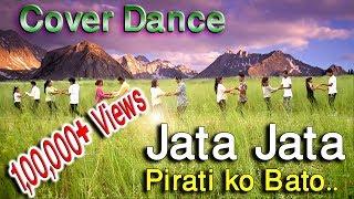 The Cartoonz Crew's New Song | Jata Jata Pirati Ko Bato\Cover Dance By The Kollywood Crew