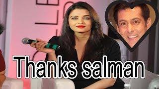 Thanks सलमान आखिर क्यों कहा ऐश ने Salman khan Ko