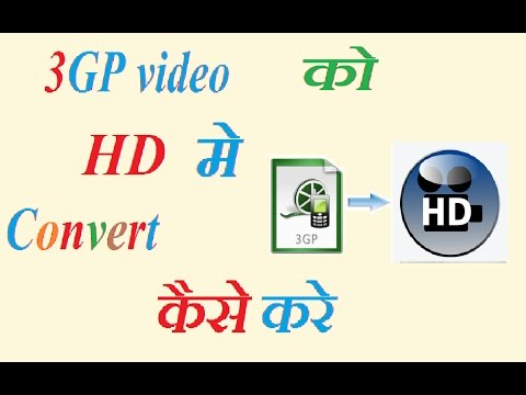 Xxx Mp4 3GP To HD Video Convertor Free Video And Audio Convertor Online 3gp Sex