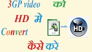 3GP to HD Video Convertor...Free video and audio convertor Online...