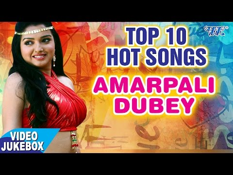 Xxx Mp4 आम्रपाली टॉप 10 सबसे हिट गाना Amrapali Dubey Top10 Songs Video JukeBOX Bhojpuri Song 3gp Sex