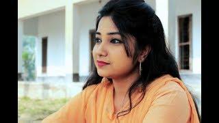 Na Bola Kotha Bangla Natok