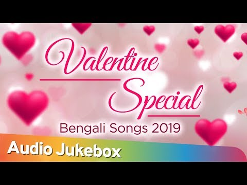Xxx Mp4 Valentine Special Bengali Songs Prem Geet Romantic Songs Valentines Week 2019 3gp Sex