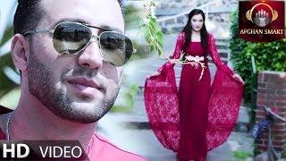 Almas Farahi - Nazanin OFFICIAL VIDEO